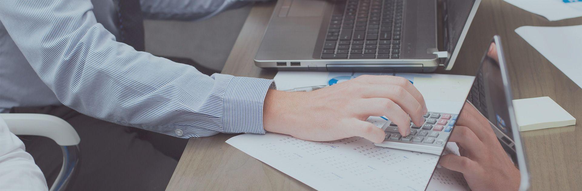 نرم افزار حسابداری صندوق قرض الحسنه